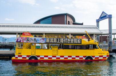 ご覧のとおり、下関から巌流島に行く船は真っ黄っ黄です。