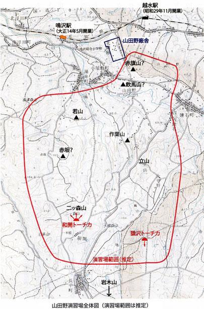 弘前大学出版会 「山田野」2014.10.14