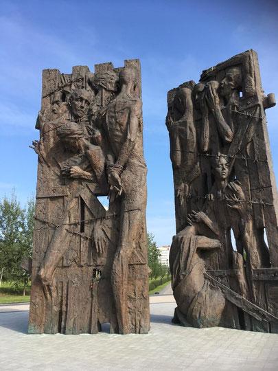 Das Mahnmal Maly Trostenez in Minsk