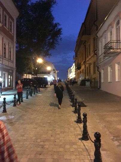 Abendstimmung in Minsk. Eine schöne Stadt.