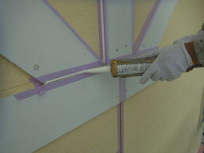 金属製フードの塗装。錆止め処理。