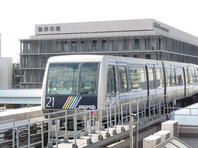 The new market is accessed by the Yurikamome train