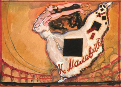 "Brusilovsky, Anatol, Die Braut ""Malewitschs Quadrat"", Gouache, Aquarell, farbige Papier, Karton, 30 x 23 cm, 2010-2014"
