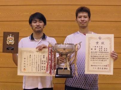 一般男子複で優勝した浅野吉村ペア