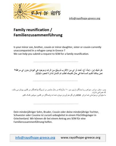 4-Sprachiger Flyer zu Familienzusammenführung Ray of Hope