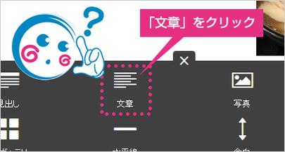 第18回目 「ファイルダウンロード機能を使ってみよう(2)」