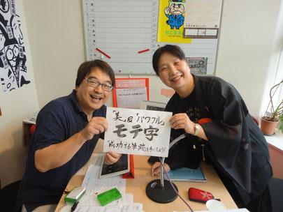 2014.8.12瀬戸FM池戸陽平さんの番組