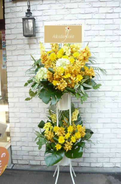 2段スタンド花③