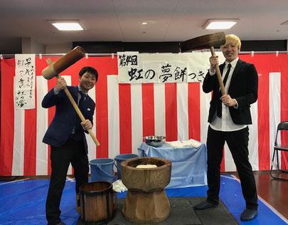 名古屋お笑い芸人 呼ぶ 呼ぶなら ファニーチャップ 餅つき大会 出張派遣 出演依頼 イベント