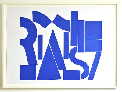 Share (2016) 70 x 100cm, unframed silkscreen on paper, edition of 8
