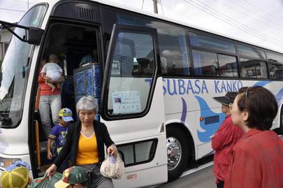 ▲ついに実現したイオンの買い物無料送迎バス運行【2013年9月】