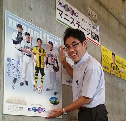 マニフレックスの品揃えが 1番の マニステージ福岡