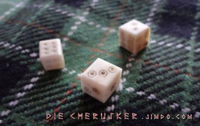 Das Würfelspiel - Wie durch Tacitus überliefert und durch zahlreiche Funde bestätigt, hatten die Germanen eine gewisse Vorliebe für Spiele