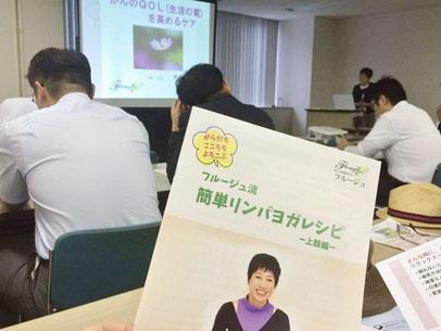 神戸市健康大学 がん患者 生活の質高める がんサバイバー