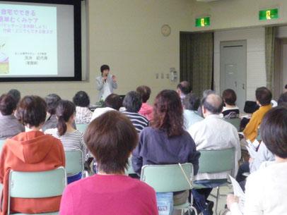 兵庫県健康財団 健康寿命 認知症予防 シニア