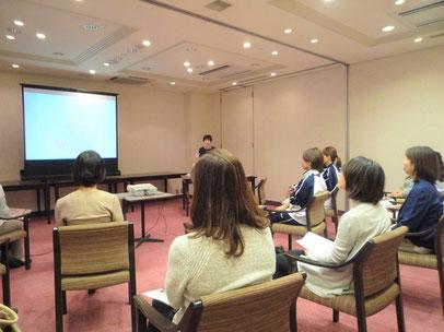 神戸ANAクラウンホテル主催 講師