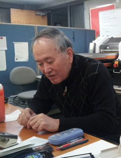 初代会長 下田武さん