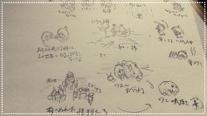 童話版おばけの森「雨夜のメランコリー」 ラフによるメモ