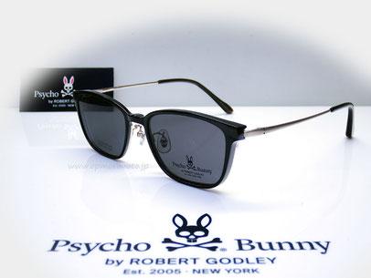 Psycho Bunny PB-228 51-19
