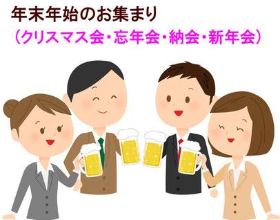 福岡のオードブル・お弁当配達は、りとるプリンセス。クリスマス会・忘年会・納会・新年会はおまかせ下さい