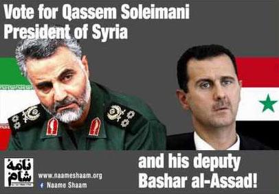 Qassem Soleimani er en iransk militærleder i Syrien