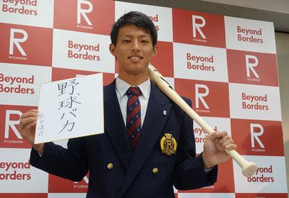 楽天入団決定後の会見で、自身を表す言葉に「野球バカ」を掲げた(2018年10月)