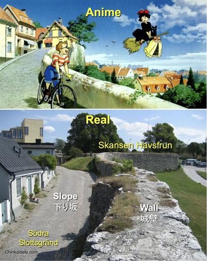 """魔女の宅急便、ゴットランド島のヴィスビー/ヴィスビュー Visborgs Slotts Ruin in Visby, Gotland, Sweden on the Ghibli """"Kiki's Delivery Service"""""""