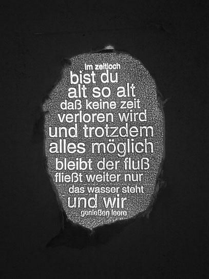 IDEE & REALISATION: Christina Campo Hübner, Berlin 1998 (c) OBJEKTLYRIK.de (2012)