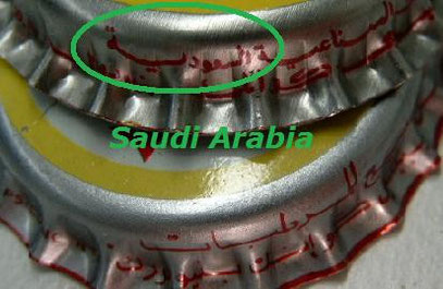 An these both from Saudi, circled arabic text means Saudi Arabia.