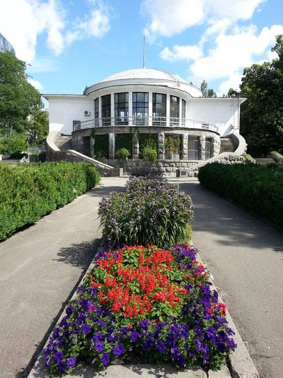 Metro-Station University am Botanischen Garten