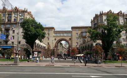 Khreschatyk Street, Durchgang zur Passage mit Luxusgeschäften