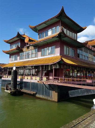 Hotel New Ocean Paradise im Parkhaven