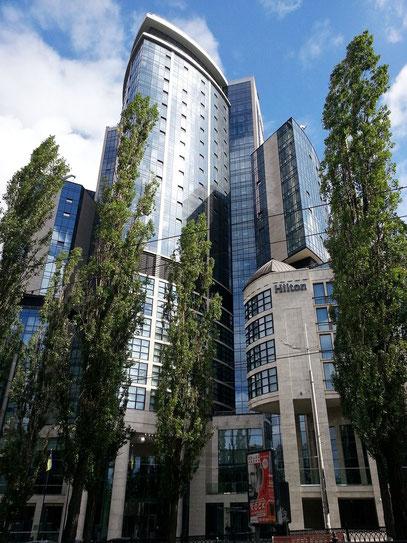Hotel Hilton, Tarasa Shevchenko Blvd