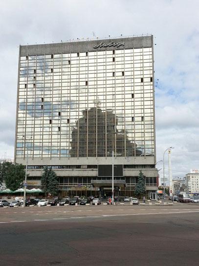 Hotel Lybid, 1, Peremohy Square, Hochhaus aus sowjetischer Zeit