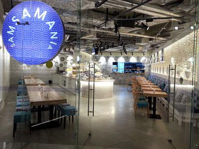 Fast-Food-Restaurant im unterirdischen Einkaufszentrum
