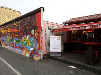 East Side Gallery Mühlenstraße, Hinterlandmauer