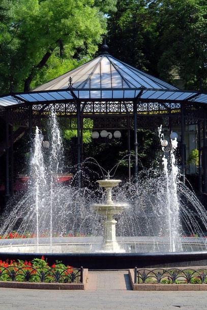 Fontäne im Stadtgarten