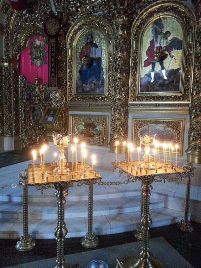 Ein Teil der holzgeschnitzten barocken Ikonostase