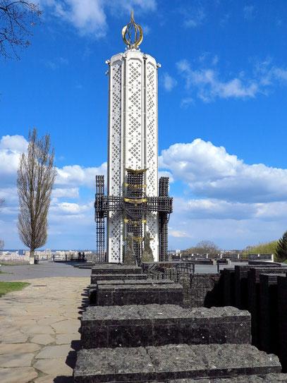 Ukrainian Genocide Holodomor Memorial Museum