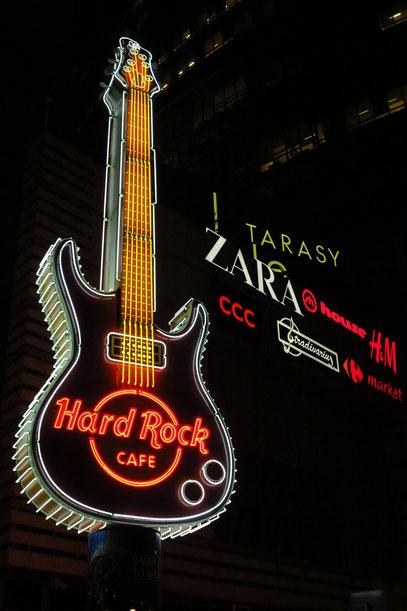 Das zweistöckige Hard Rock Café hat Platz für 300 Gäste.