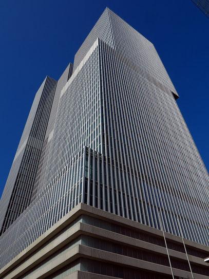 De Rotterdam (Architekt: Rem Koolhaas und OMA)