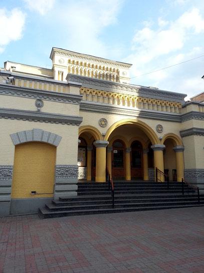 Die Brodsky-Synagoge (auch Choral-Synagoge) ist  eine der noch benutzten Synagogen in Kiew. Sie wurde im Jahre 2000 wieder als Synagoge eingeweiht. Erbaut 1898