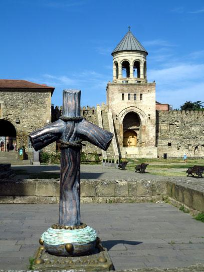 Weinrebenkreuz, auch Kreuz der Heiligen Nino, Symbol der georgischen Orthodoxie