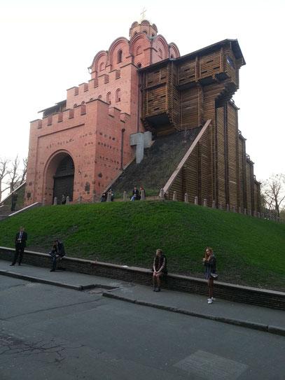 Das Goldene Tor von Kiew ist ein historisches befestigtes Stadttor