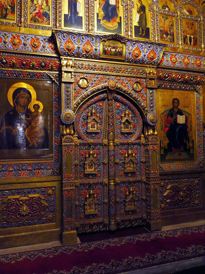 Basilius-Kathedrale, Ikonostase im unteren Geschoss der Kirche