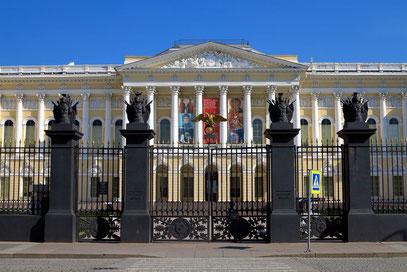 Russisches Museum im Michaelspalast am Platz der Künste