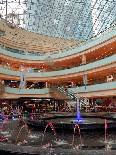 Zentralkern der Moskwa City mit Einkaufszentrum