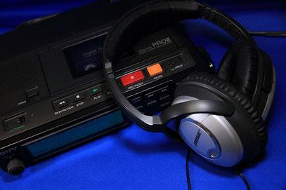 SONY TCD-D10 PRO II