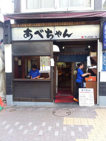 Abechan - best yakitori restaurant in roppongi image