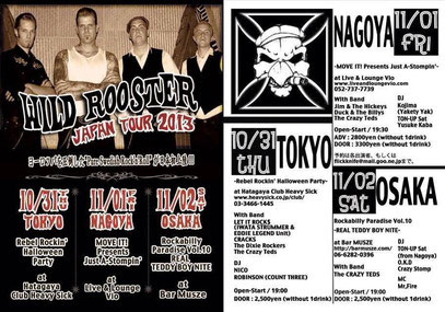 """WILD ROOSTER JAPAN TOUR 2013"""